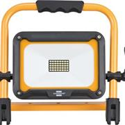 Mobiele LED Floodlight 20 W 2000 lm Geel